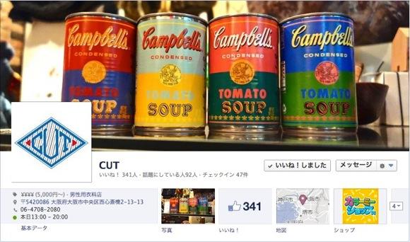 Facebookcut