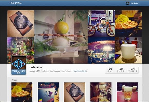 Instagramcut