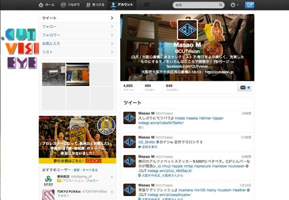 Twittercut
